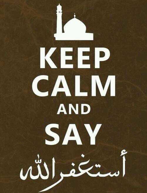 keep calm..واستغفر الله