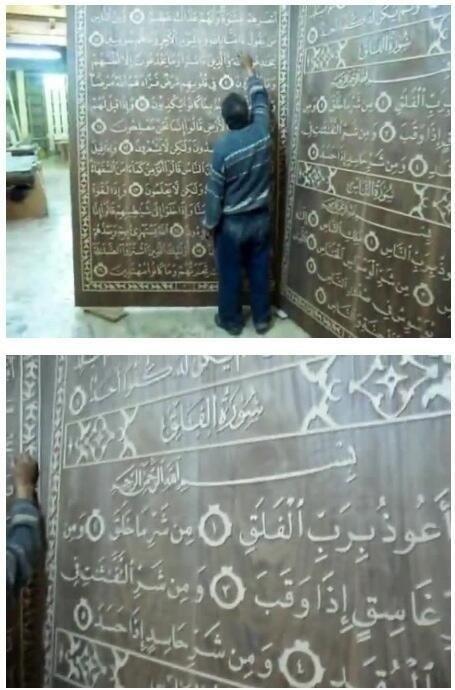 """لاجئ سوري في #الأردن يصنع أكبر مصحف بالعالم ليدخل\""""جينيس\"""""""