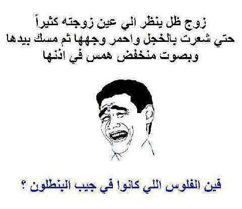 الرومانسية العربية