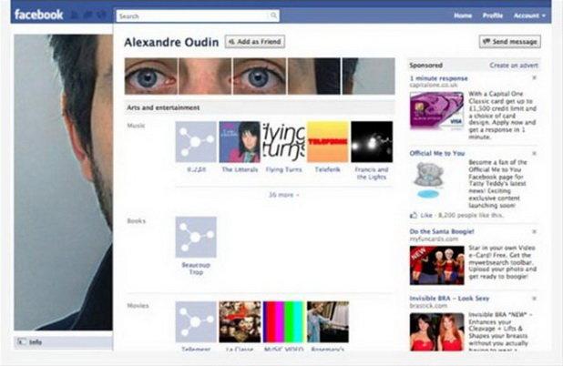 تصاميم مبدعة لغلاف صفحة #الفيسبوك