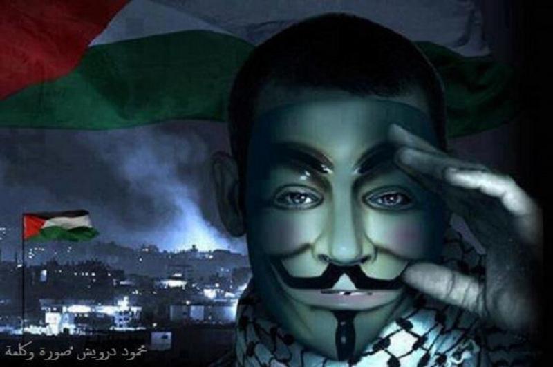 OpIsrael #Israel Hack Top Photos - 11