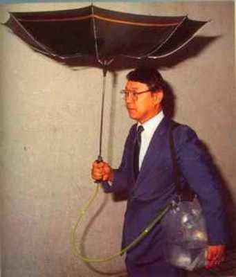 من أغرب اختراعات اليابان مظلة لتخرين الأمطار