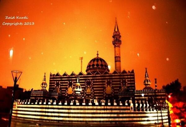 Amman Jordan عمان مسجد الأشرفية