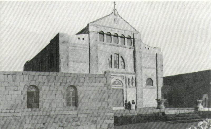 كنيسة #مادبا عام 1936 #الأردن #تاريخ