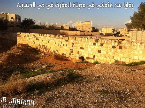 صور منوعة من مدينة #المفرق #الأردن - صورة 24