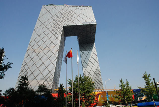 Amazing Buildings - CCTV Tower – China Central Television Headquarters (Beijing, China)