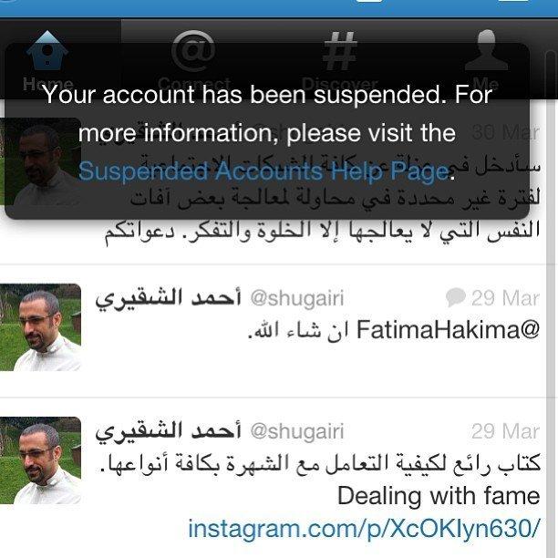 @shugairi account is suspended