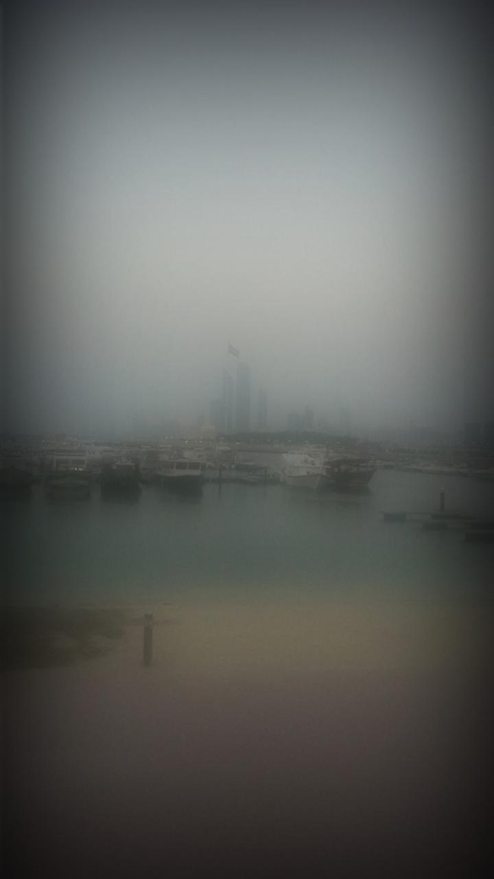 الرطوبة في #أبوظبي