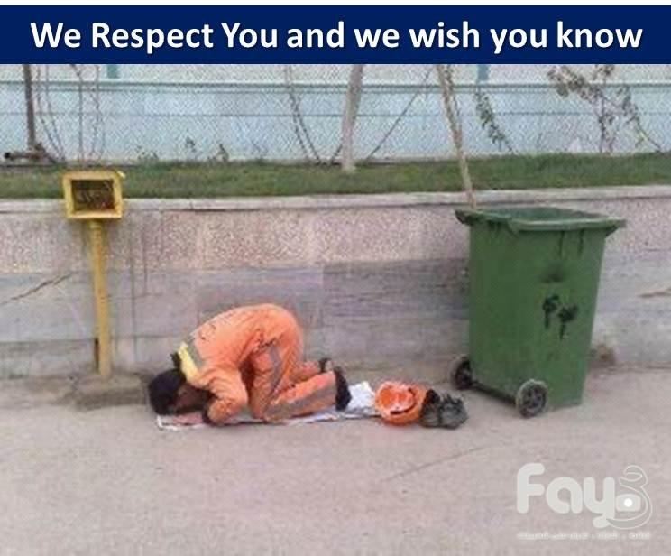 We Do Respect You