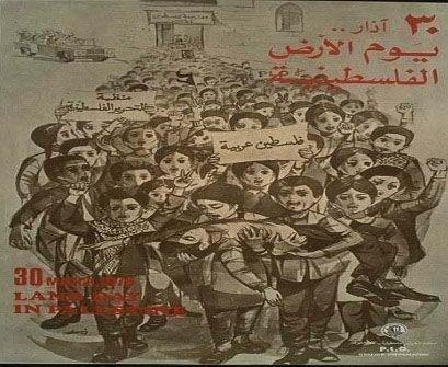أول ملصق ليوم الأرض نشر عام 1976 للراحل اسماعيل شموط #يوم_الأرض #فلسطين #تاريخ