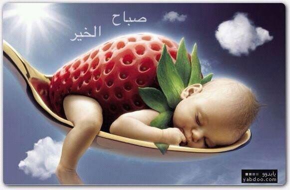 #صباح_الخير والطفولة