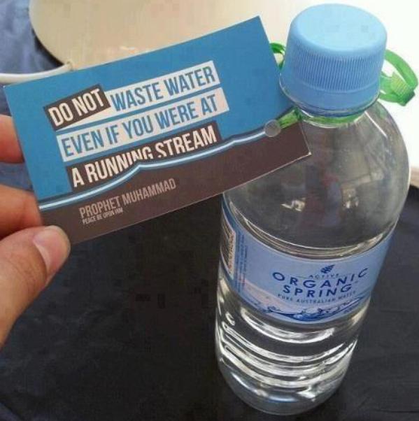 حديث الرسول محمد عليه الصلاة والسلام في #أستراليا للحد من الإسراف في المياه