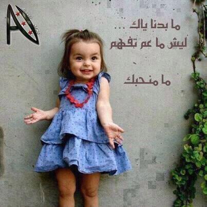 ماذا يقول أطفال #سوريا