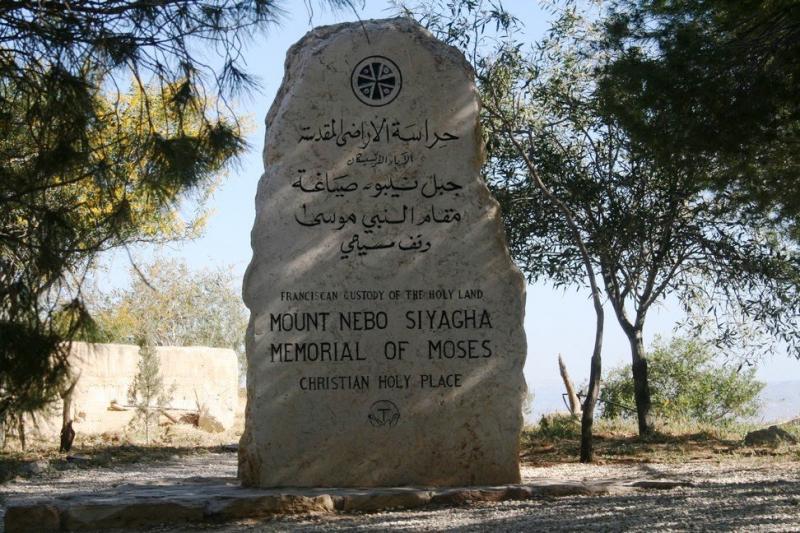 حراسة مقام النبي موسى في#مادبا #الأردن