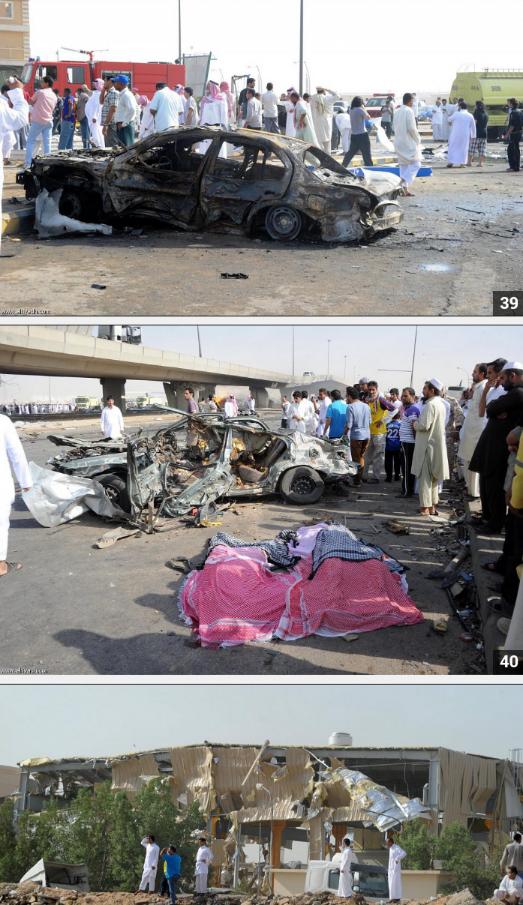 المزيد من صور تفجير #الرياض #السعودية نقلا عن صحيفة الرياض 6
