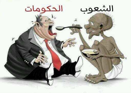 حكاية الشعب العربي باختصار