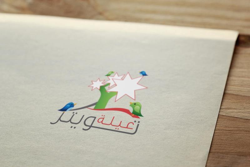 شعار #عيلة_تويتر 2