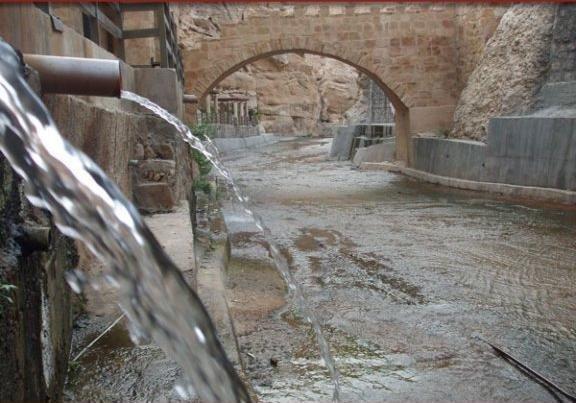 حمامات عفرا #الطفيلة #الأردن