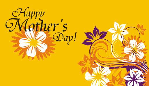 #أمي عيدك سعيد - صورة 2