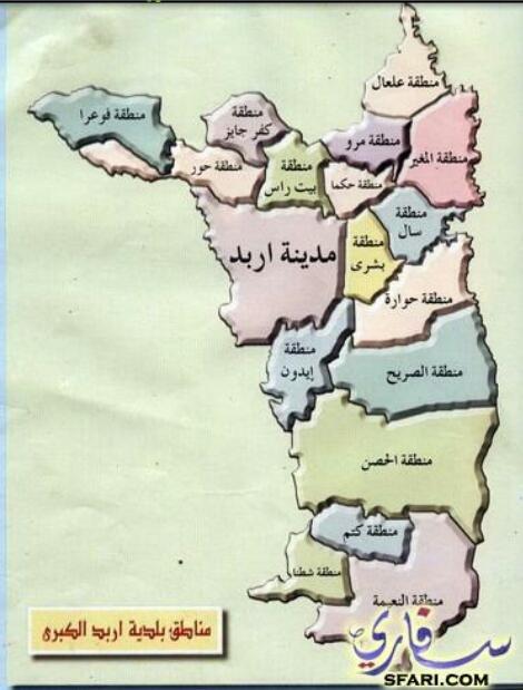 خريطة مدينة #إربد #الأردن