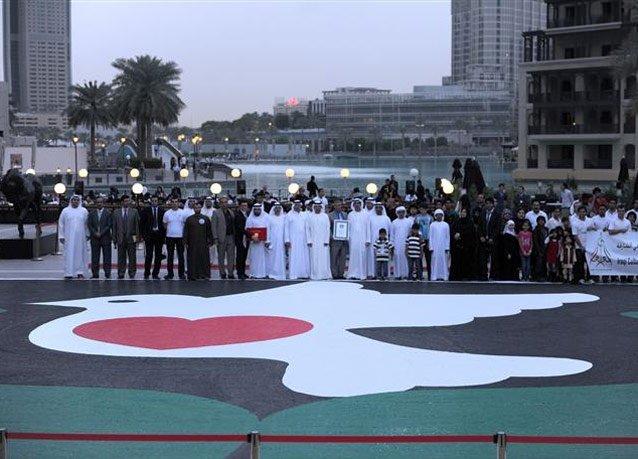 #دبي مجدداً في موسوعة جينيس بأكبر لوحة فسيفساء في العالم لحمامة سلام