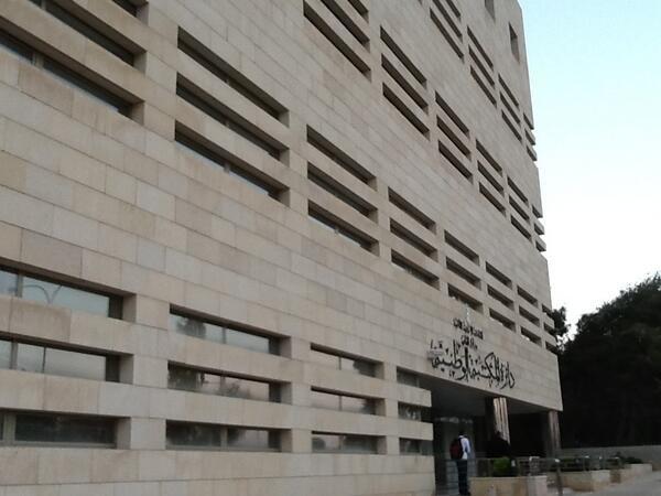 صور منوعة لمدينة #عمان #الأردن - صورة 74