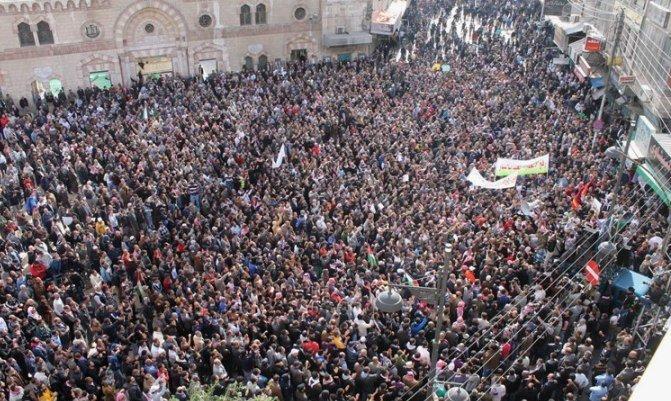 مظاهرة اليوم في #عمان #الأردن