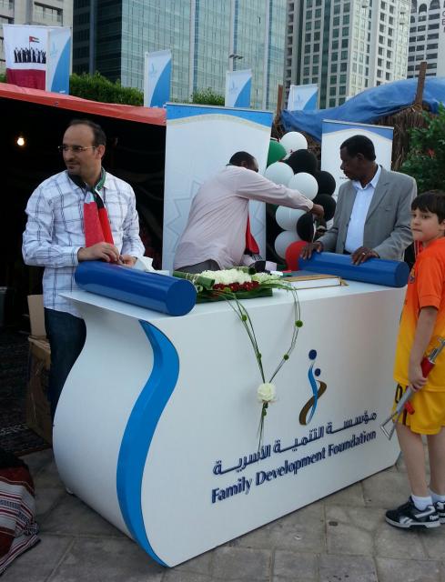 خيمة مؤسسة التنمية الأسرية في #أبوظبي احتفالا ب#العيد_الوطني 41 #الإمارات