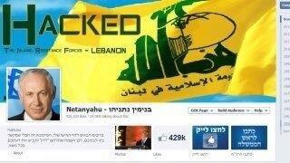 OpIsrael #Israel Hack Top Photos - 7