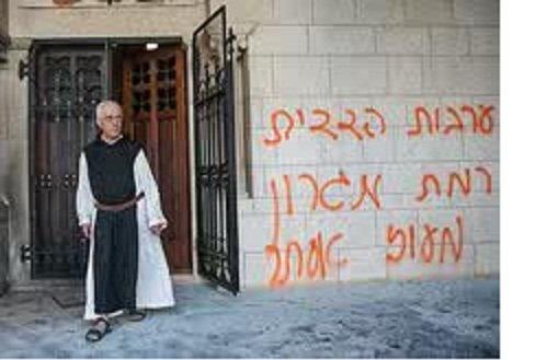 مستوطنون يهود يحرقون مدخل دير اللطرون