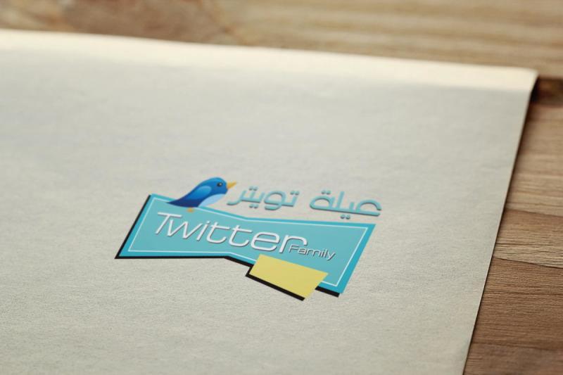 شعار #عيلة_تويتر 3