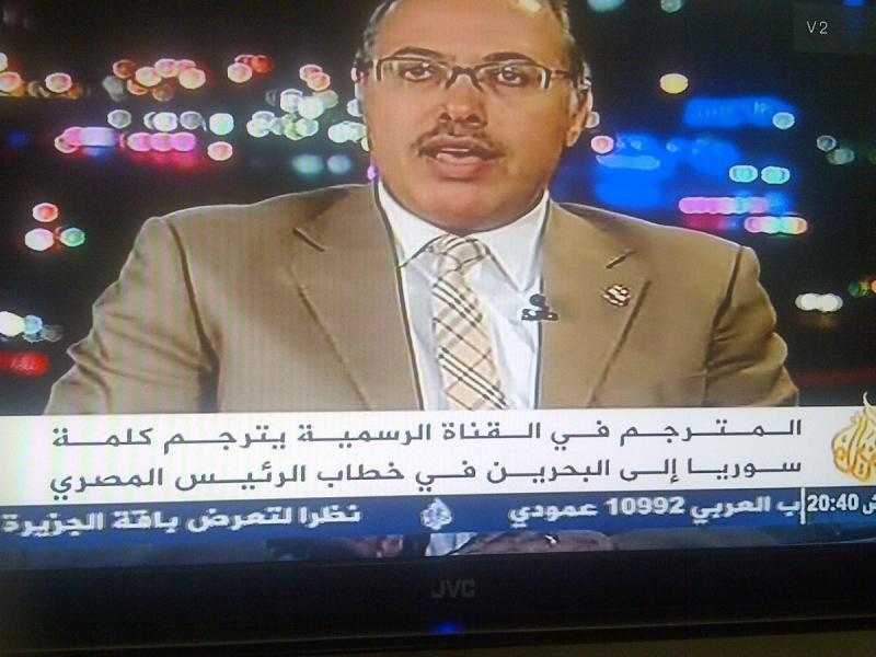 تحريف خطاب مرسي #مصر