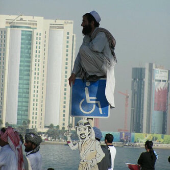 اكتشاف طائر جديد في #قطر