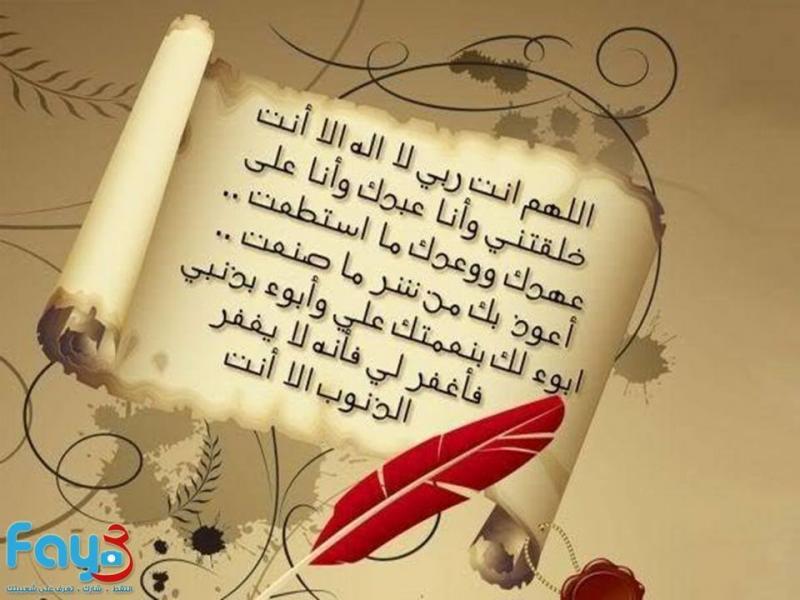 #دعاء اللهم لا اله الا انت