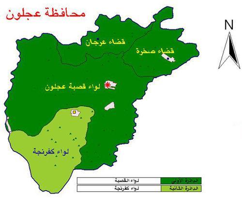 خريطة #عجلون #الأردن