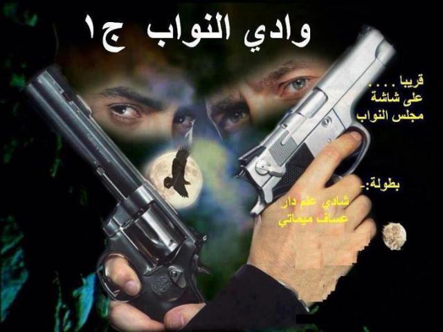 وادي النواب #الأردن