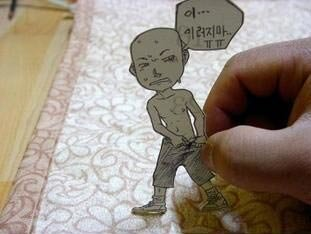 رسومات مبدعة من الورق #أنيمي - صورة 6