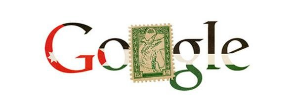 #google celebrates jordan independence day by changing its doodle