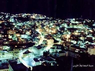 مدينة #السلط #الأردن ليلا