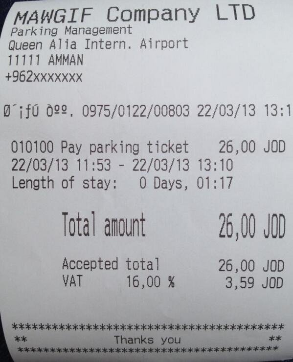 Queen Alia International Airport Parking ticket