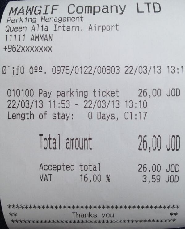 Queen Alia International Airport Parking ticket