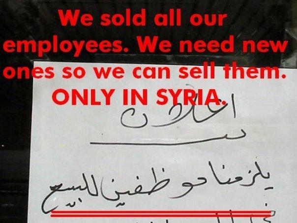 فقط في #سوريا