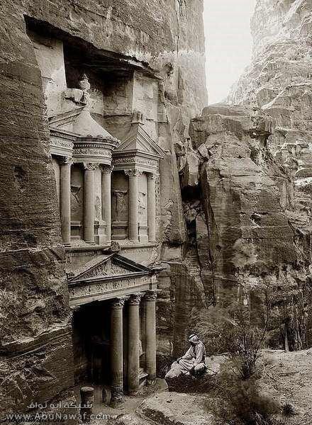 البتراء Petra معان
