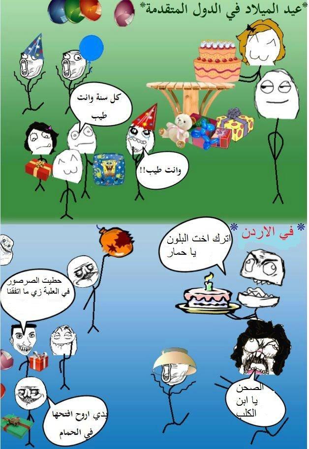 عيد الميلاد الأردني
