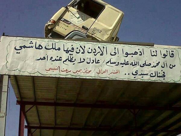 100% صح في الأردن #صور_من_الاردن