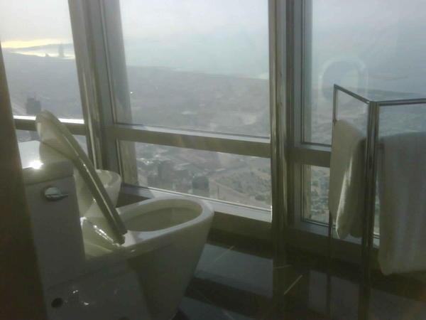 How it would feel to do it on the 155th floor of Burj Khalifa #Dubai