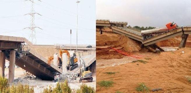 انهيار جسر طريق الدمام الرياض