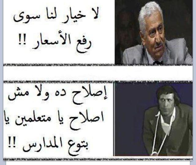 رفع الأسعار #الأردن