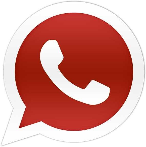 whatsapp logo deactivation