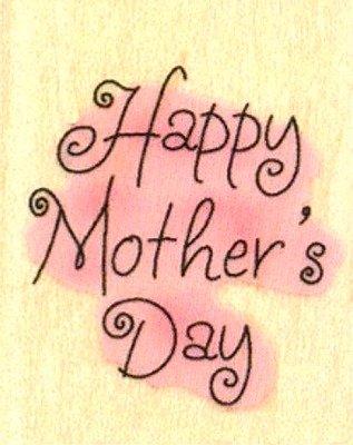 #أمي عيدك سعيد - صورة 3